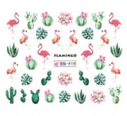 Фламинго кутия 8