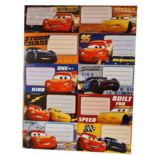 Кутия за ученици - за Момче 10